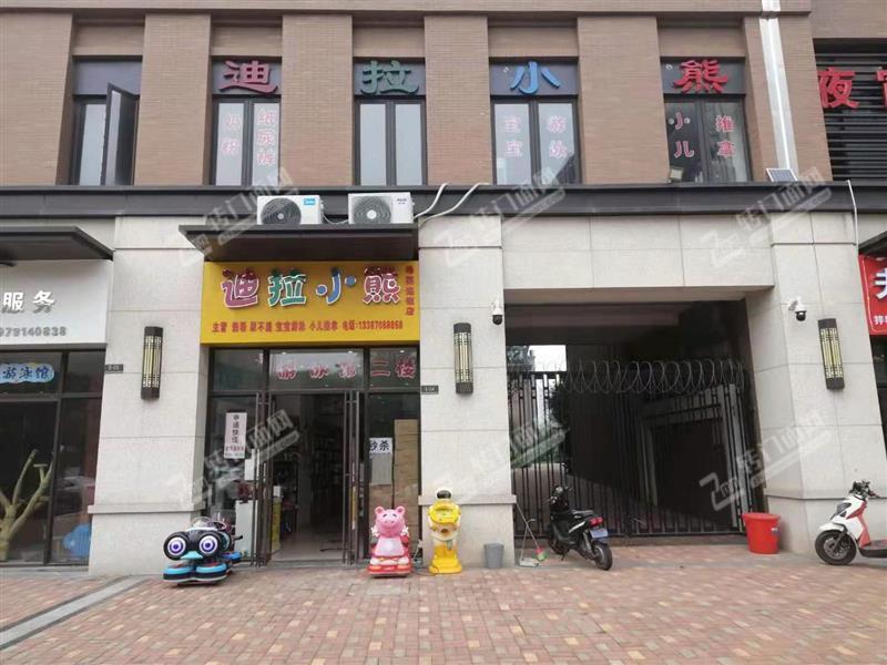 象湖东新一路临街盈利中母婴店(带有婴儿游泳馆)转让