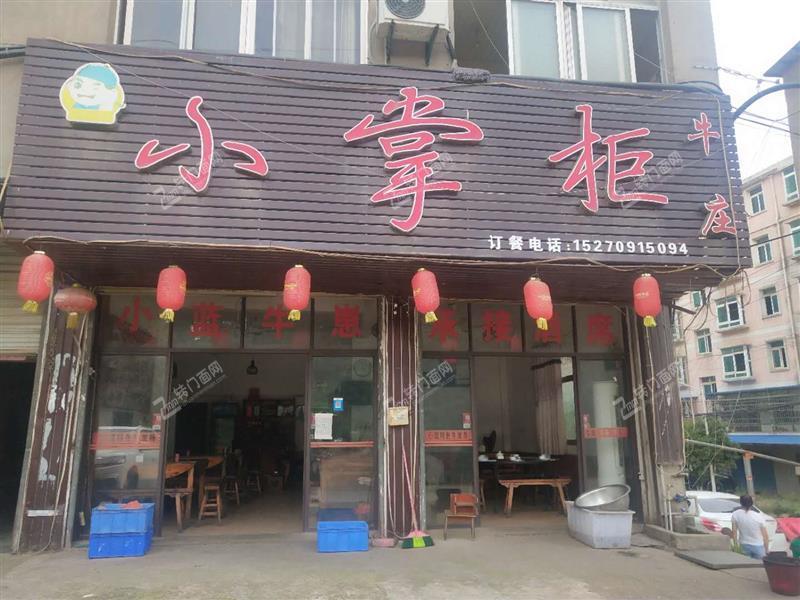 昌北小区门口餐饮店转让