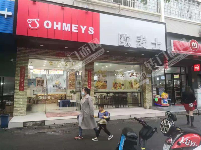 新区瑞香新城B区双门面餐饮店转让,适合早餐店夜宵店便利店药店