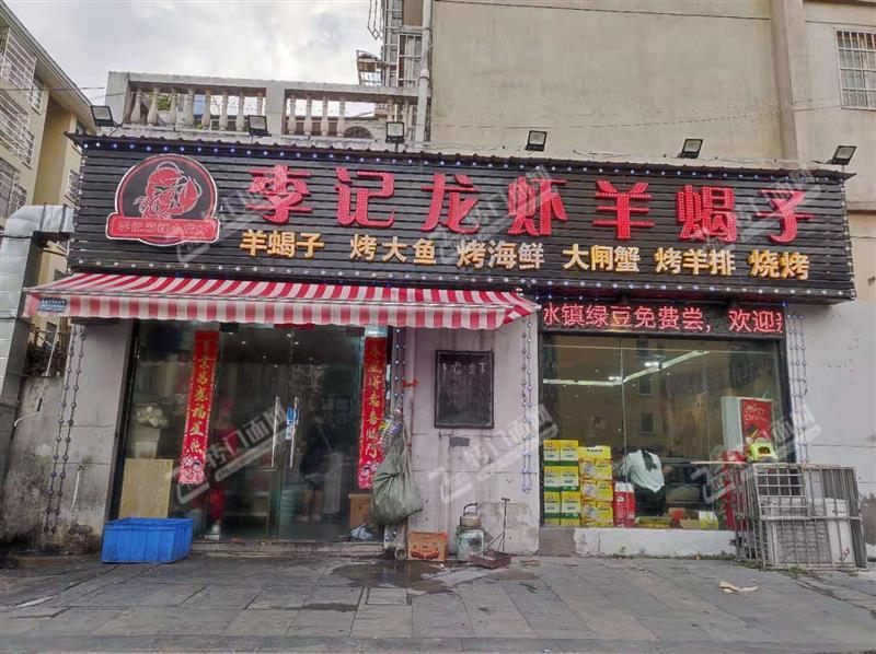 莲塘澄湖北大道纯一楼餐饮店转让
