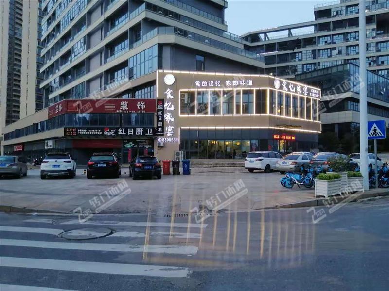 九龙湖西客站旁盈利中晚餐店转让