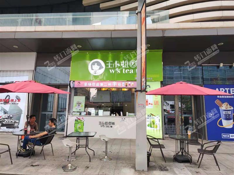 红谷滩绿地双子塔品牌奶茶店整体转让
