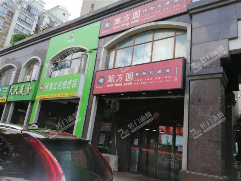 红谷滩联泰香域滨江品牌小吃店转让
